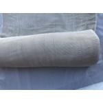 Ткань техническая фильтровальная (серпянка)