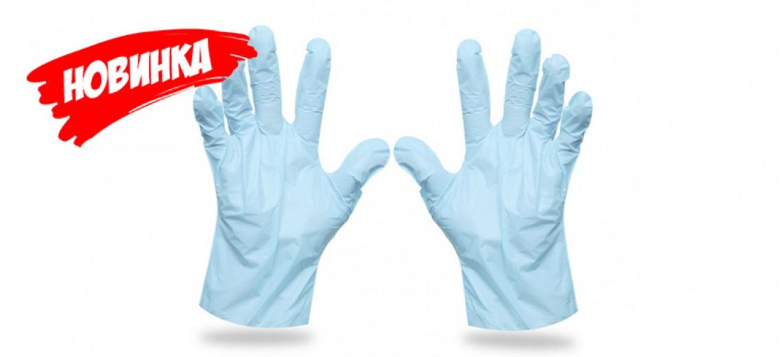 Перчатки из термопластичного эластомера (ТПЭ)